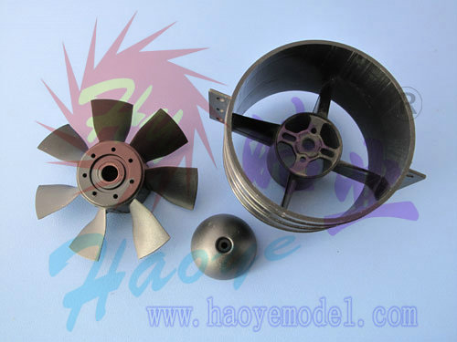 Ducted Fan 7 Blade 77 mm.