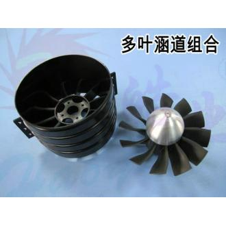 Ducted Fan 12 blade 90 mm