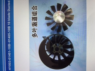 Ducted Fan 7 blade 70 mm